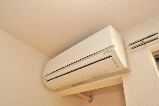 ベルリード加美北A棟 エアコンが最初からついているなんて、本当にうれしい限りです。
