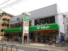 ルート松ノ木ハウス[周辺施設]スーパー