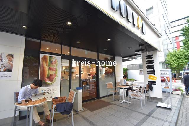 THE AXIS KOJIMACHI[周辺施設]飲食店