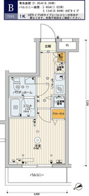スカイコートパレス溝の口3階Fの間取り画像