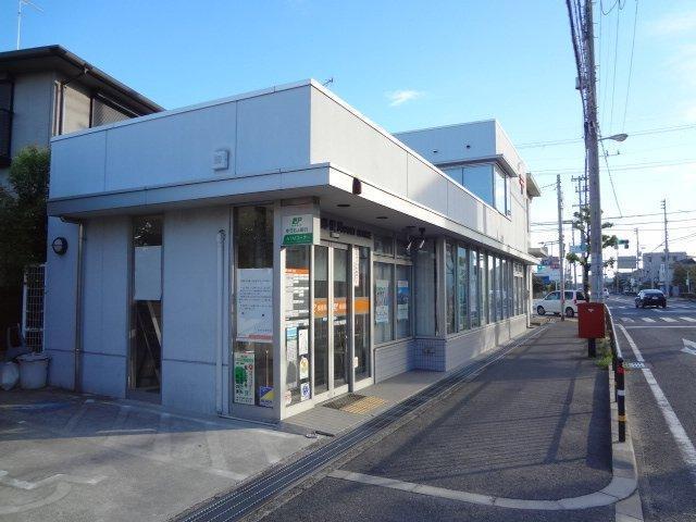 貝塚沢郵便局