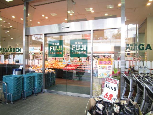 NewSafole町田[周辺施設]スーパー