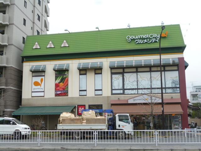 (仮称)西糀谷3丁目メゾン[周辺施設]スーパー