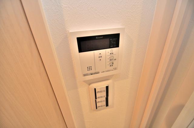 グランエクラ田島 給湯リモコン付。温度調整は指1本、いつでもお好みの温度です。