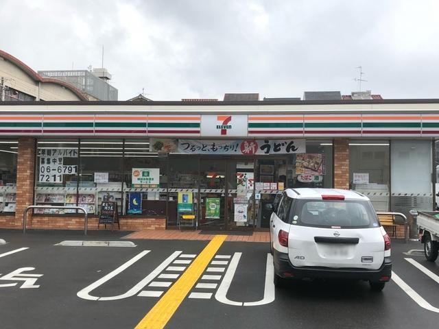 セブンイレブン大阪加美南3丁目店