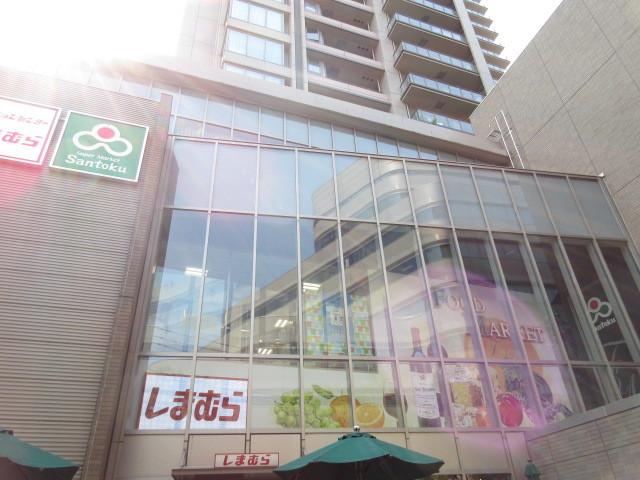 メゾンドール音羽[周辺施設]ショッピングセンター