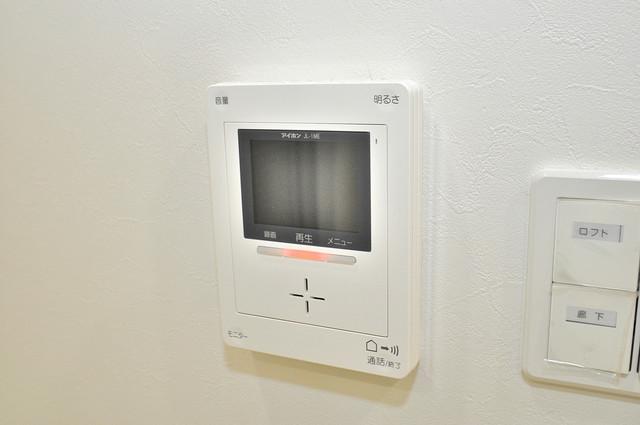 ドゥエマーニ楠根 モニター付きインターフォンでセキュリティ対策もバッチリ。