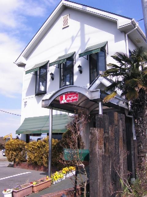 パークハイム参番館[周辺施設]飲食店