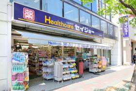 https://image.rentersnet.jp/178e49cf-f73e-4bd3-b345-b5f89b3c83dd_property_picture_2987_large.jpg_cap_くすりセイジョー西川口駅前店