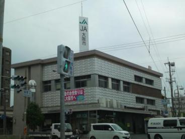 ノースフライト JA大阪市巽支店