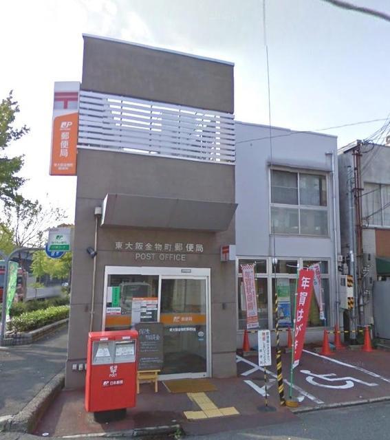 友井グレイス 東大阪金物町郵便局