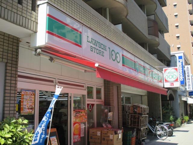 ローソンストア100北区同心店
