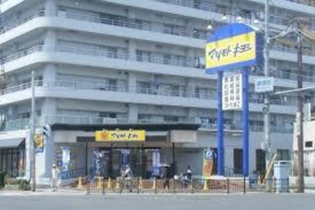マツモトキヨシ帝塚山店