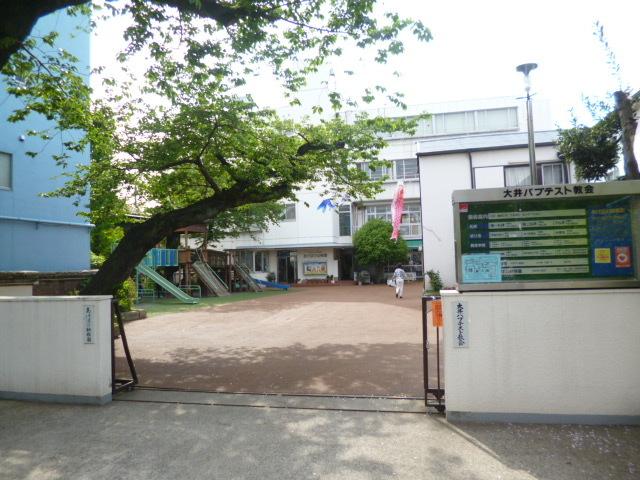 (シニア限定)Forest西大井[周辺施設]幼稚園・保育園
