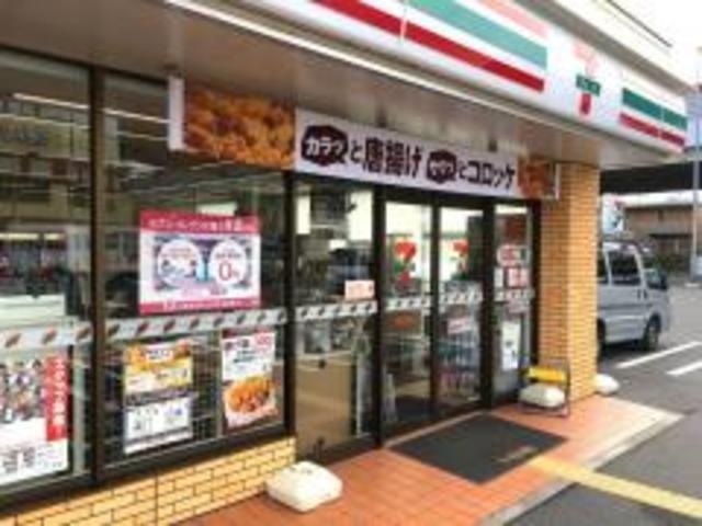セブンイレブン岸和田中井町店