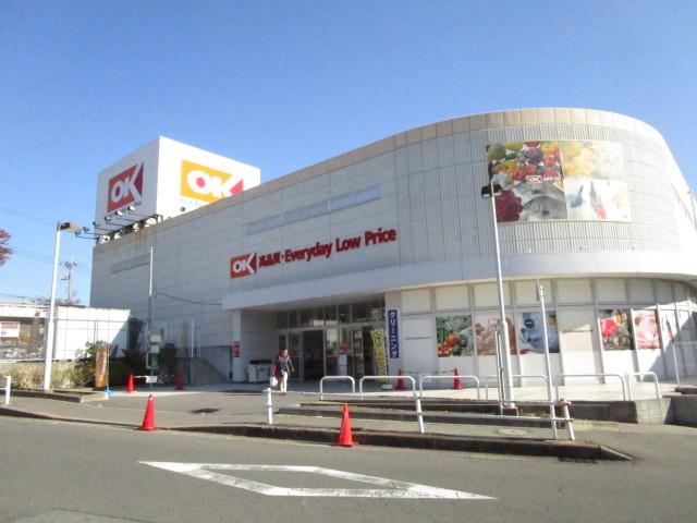 サードフロンティア[周辺施設]スーパー