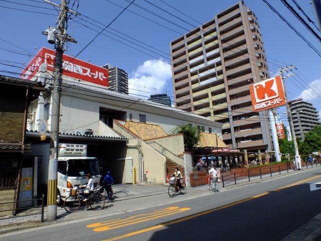 関西スーパー福島店