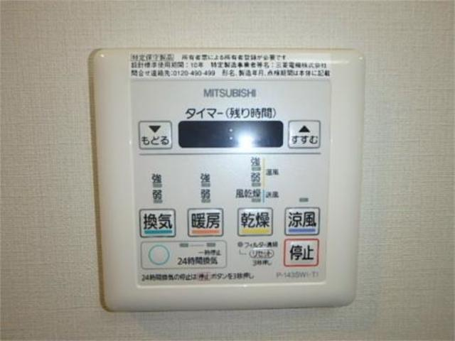 KEYAKI GARDEN(欅ガーデン)バス
