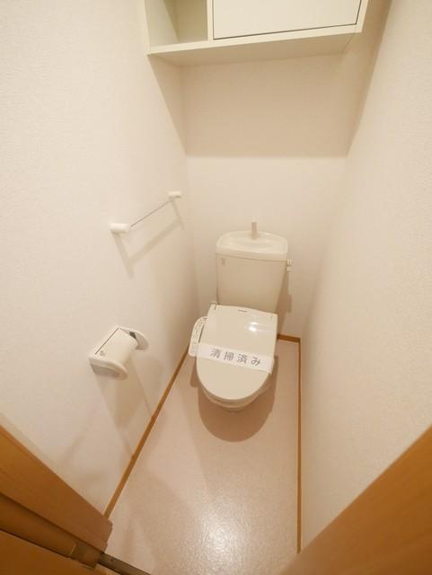 コスモストイレ