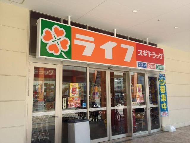 シャトーパシフィック ライフ東大阪長田店
