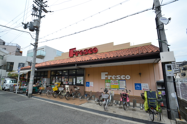 フレスコ武庫之荘店