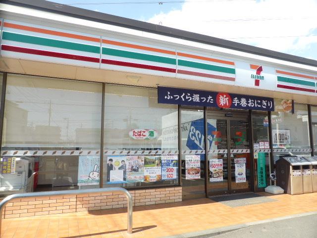 メゾン斉藤[周辺施設]コンビニ