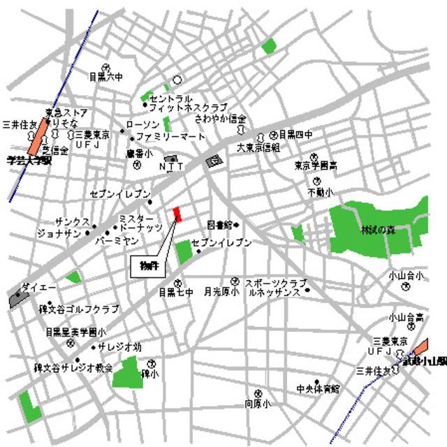 学芸大学駅 徒歩13分案内図