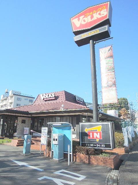 コージーコート日野[周辺施設]飲食店