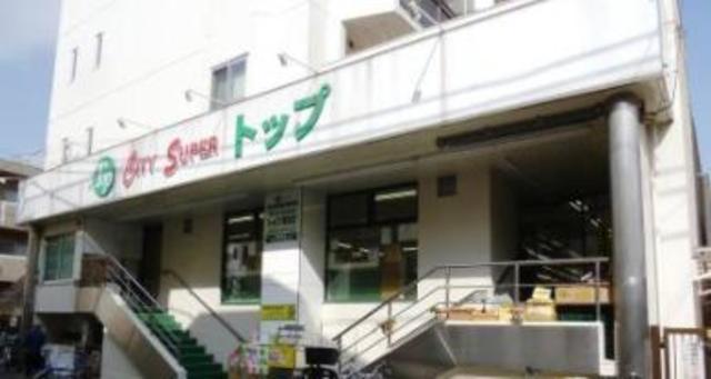 けやきヒルズEAST[周辺施設]スーパー