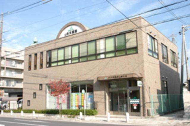 JA大阪南狭山東支店