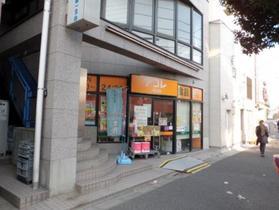 アコレ西新井1丁目店