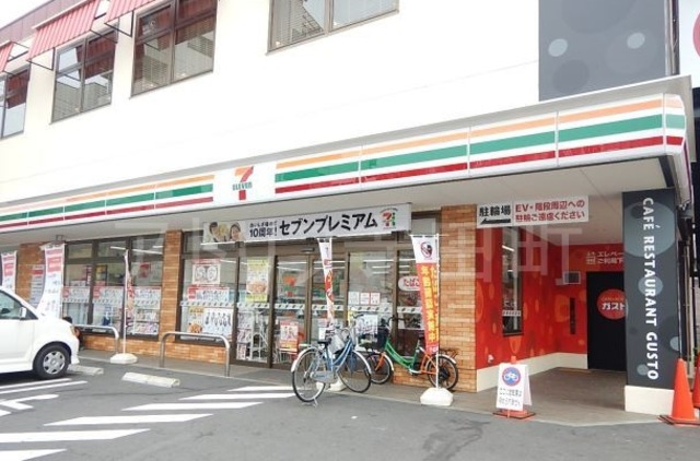 セブンイレブン大阪林寺2丁目店