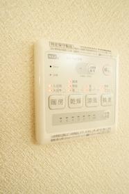 バス 浴室乾燥暖房機能完備