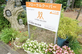 https://image.rentersnet.jp/19f5a30f-6bab-4bc3-ac5e-9c2185958317_property_picture_1993_large.jpg_cap_案内図