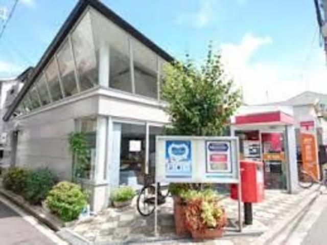 堺浜寺船尾郵便局