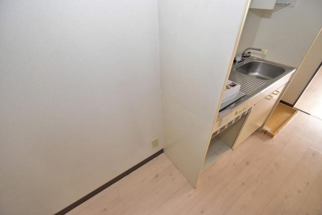レスポワール 冷蔵庫置き場も確保。キッチンのすぐ横だから使いやすい。