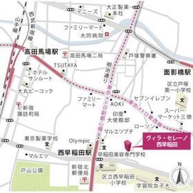ヴィラ・セレーノ西早稲田案内図