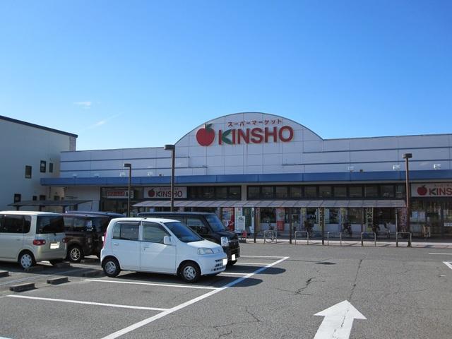 スーパーマーケットKINSHO泉大津店