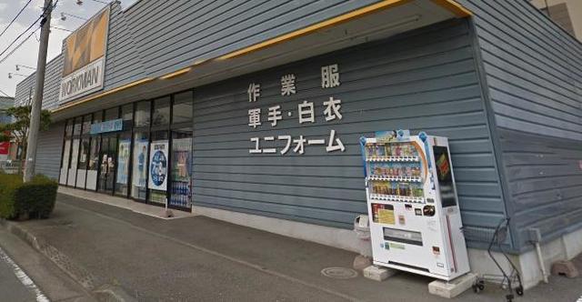 ハイツⅠ[周辺施設]ショッピングセンター