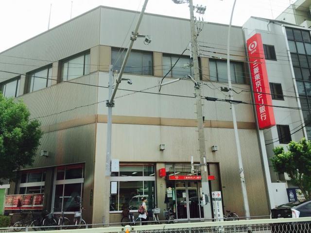 ヴェルドミール舎利寺 三菱東京UFJ銀行生野支店