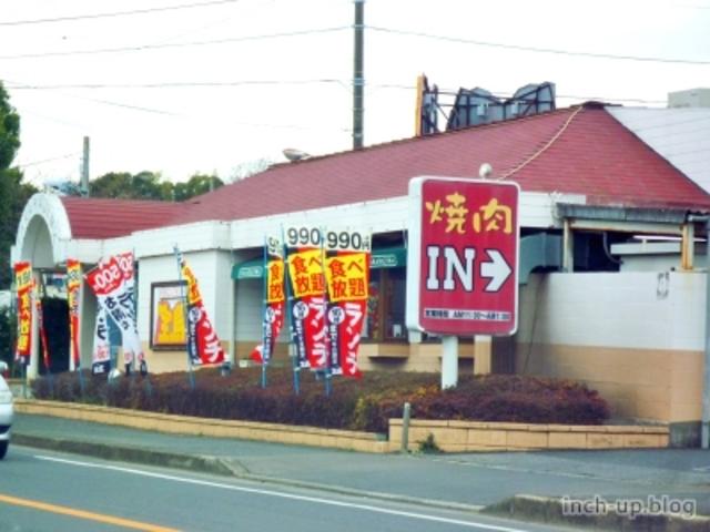 船橋駅 徒歩24分[周辺施設]飲食店