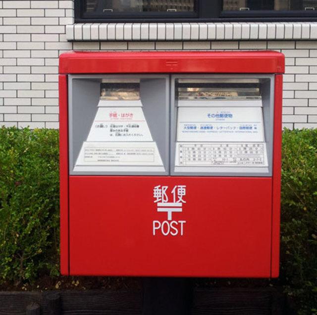 下麻生テラスB棟[周辺施設]郵便局