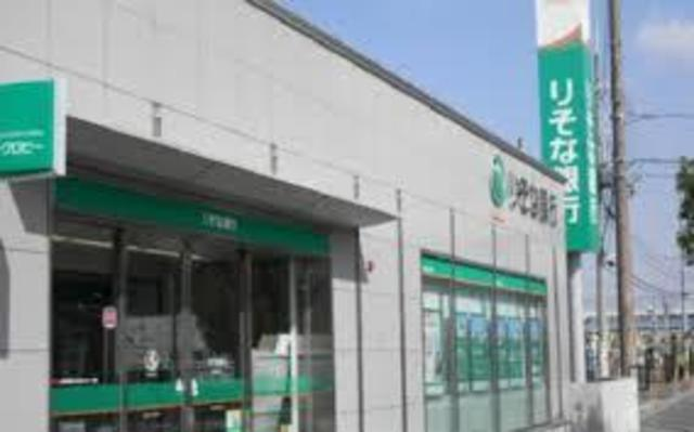 りそな銀行堺支店