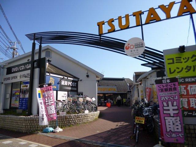 TSUTAYA豊中店