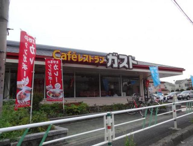 ハイツⅠ[周辺施設]飲食店