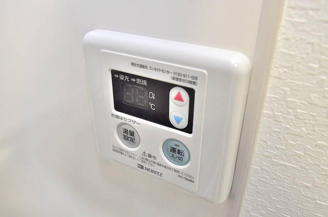 Forest Grace 深江橋Ⅱ 給湯リモコン付。温度調整は指1本、いつでもお好みの温度です.