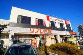 リブレ京成千葉寺店