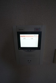 https://image.rentersnet.jp/1b643884-2d7a-4c74-879c-feb8527f8264_property_picture_1800_large.jpg_cap_TVモニター付インターホン