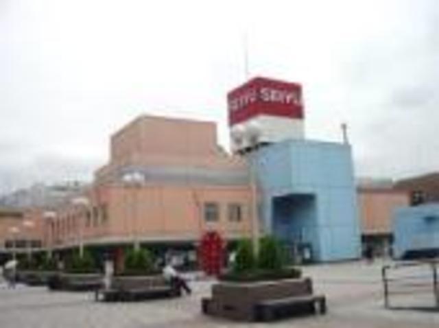 KEYAKI GARDEN(欅ガーデン)[周辺施設]スーパー