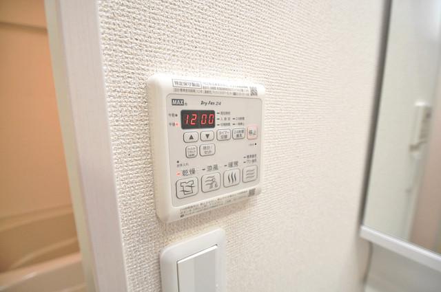 フジパレス高井田西Ⅰ番館 給湯リモコン付。温度調整は指1本、いつでもお好みの温度です。